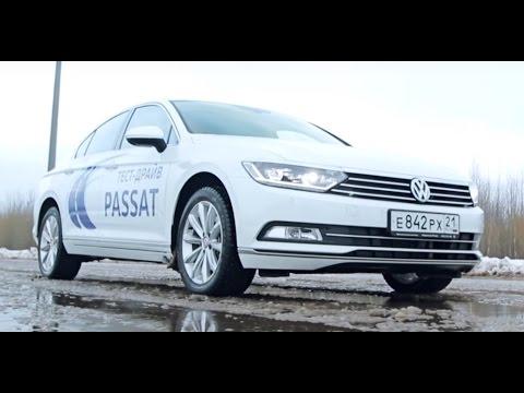 Volkswagen Passat.Уже не народный.