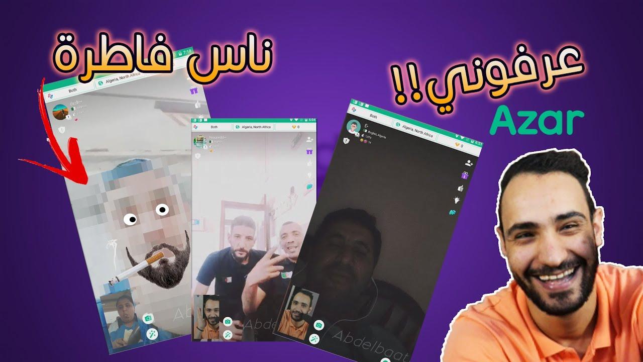 ردة فعل الجزائريين كي يلقاو واحد فاطر في رمضان .. لقيت ناس فاطرين