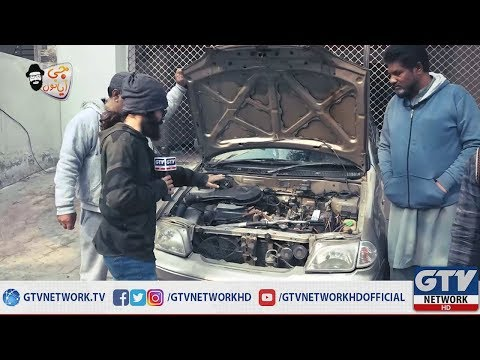 Car Buying & Selling Spot In Lahore | G Aya Nu With Hamza Butt, 25th January 2020