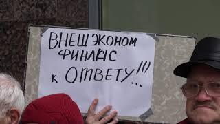 Выступление Г Р Маевской СПБ  Обманутые вкладчики