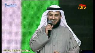 ISLAMIC VIDEOS : Beautiful Nasheed  Ya Tayebah  by Sheikh Mishary Rashid Al Affasy