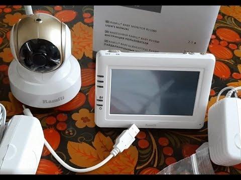 Отзыв. Видео-няня Ramili Baby RV1000, он-лайн Wi-fi камера