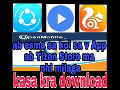 How to download remove tpk in Samsung z1 z2 z3 and z4
