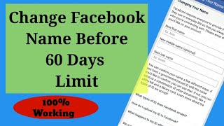 HOW TO CHANGE FACEBOOK ID NAME BEFORE 60 DAYS AND WITHOUT ID