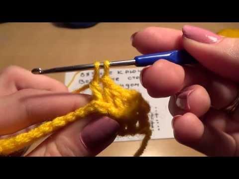 Как связать столбик с накидом