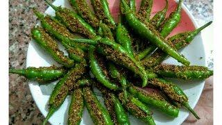 Stuffed Chilli Recipe-जब सब्जी नहीं लगे स्वाद तो बनाये ये चटपटी हरीमिर्च-Bharwan Mirchi Recipe