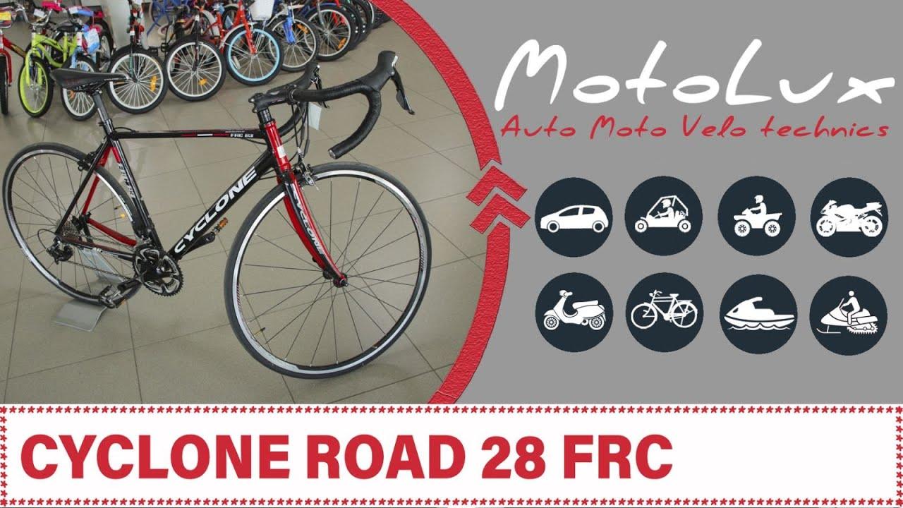 Велосипед CYCLONE ROAD 28 FRC 83 520 відео огляд || Велосипед Циклон Роад 28 ФРЦ 83 520 видео обзор
