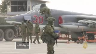 روسيا تنفي وجود قوات خاصة لها بمصر