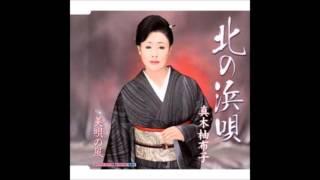 真木柚布子 - 美唄の風