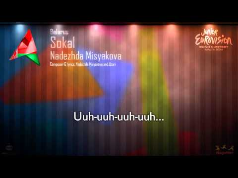 "Nadezhda Misyakova - ""Sokal"" (Belarus) - [Karaoke version]"