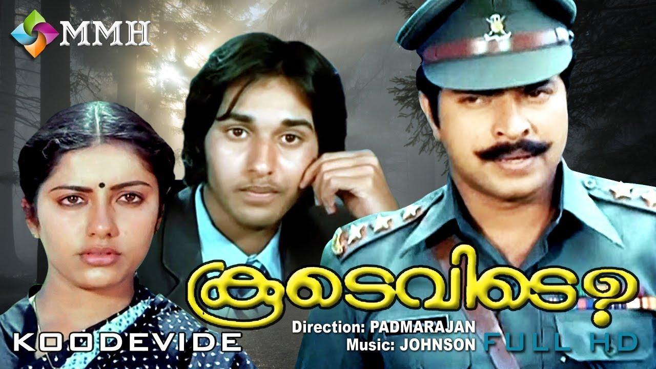 Malayalam full movie | P.Padmarajan Classic movie | Koodevide ...