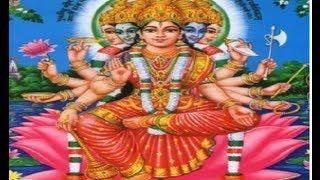 Gayatri Chalisa, Gayatri Mantra with Subtitles) I Gayatri Mahima