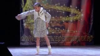 Марьяна МОСТОВЯК Танец Ожидание