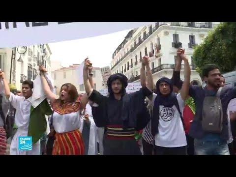 طلاب جزائريون ..أمازيغ وعرب يتظاهرون في شوارع  الجزائر  - نشر قبل 14 ساعة