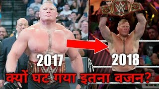 Real Reason | Why the weight of Brock Lesnar decreased? Natural Body