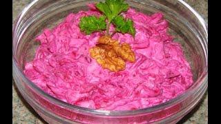 Салат из свеклы с чесноком. Салат из свеклы с чесноком и грецким орехом. Свекольный салат.