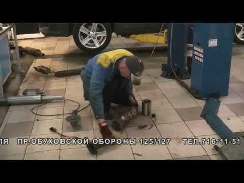 Замена  катализатора  Mazda 6.Замена  катализатора  в СПБ .