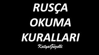 Rusça okuma kuralları