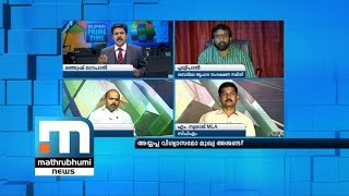 Ahead Of Election, Is Devotion To Lord Ayyappa The Main Agenda?| Super Prime Time| Mathrubhumi News
