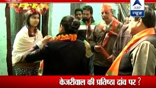 ABP News Special ll Delhi Polls ll Pratishtha Ki Seat - New Delhi