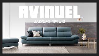 JAKOMO[자코모] | 디자인 오버뷰 | 에비뉴엘 4…