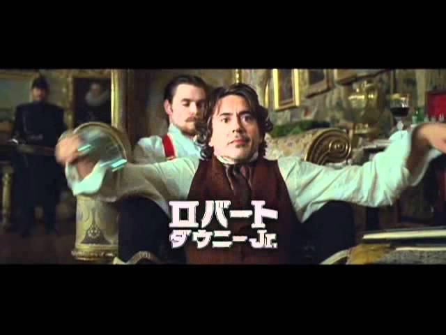 【ワーナー公式】映画(ブルーレイ,DVD & 4K UHD/デジタル配信) シャーロック・ホームズ シャドウ ゲーム