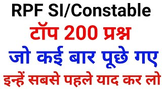 Download Video Top 200 GK Questions || Most important GK questions MP3 3GP MP4