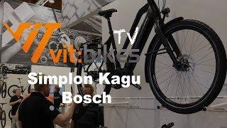 Neuheit! Kagu Bosch / Interview Mit Mario - Vit:bikesTV [010]