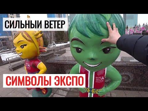 знакомство в казахстане для секса
