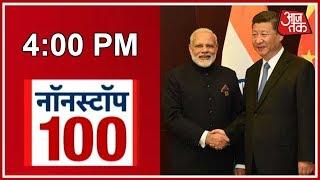 Video PM Modi Lands In China, Meets Chinese Premier Xi Jinping | Nonstop 100 download MP3, 3GP, MP4, WEBM, AVI, FLV Juni 2018