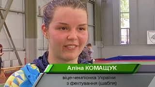 Фехтування чемпіонат УКраїни 2018