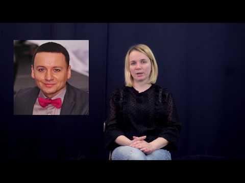 Истероиды видео как работают стероиды