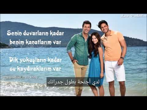 Çilek Kokusu Lyrics (Dizi Müziği)مقدمة مسلسل رائحة الفراولة مترجمة للعربية