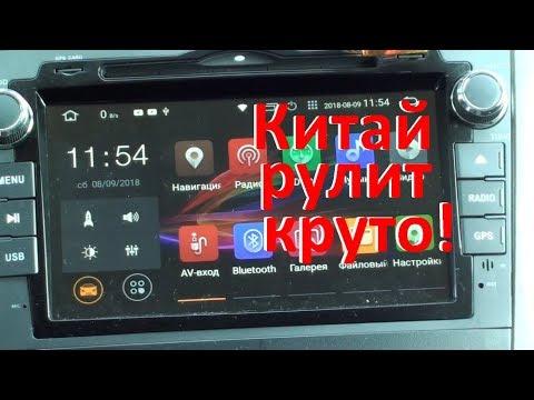 Медиацентр (магнитола) для Honda CRV!