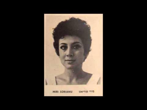 Miri Sorianu - A Meidl An Ostar (Yiddish Song)