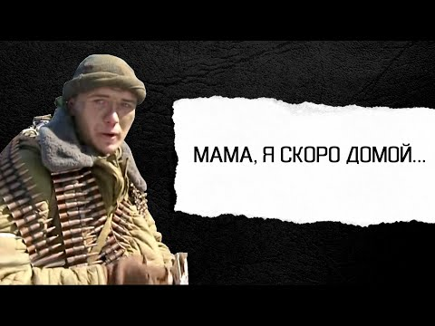 Чеченская война от лица солдат РФ за 8 минут.