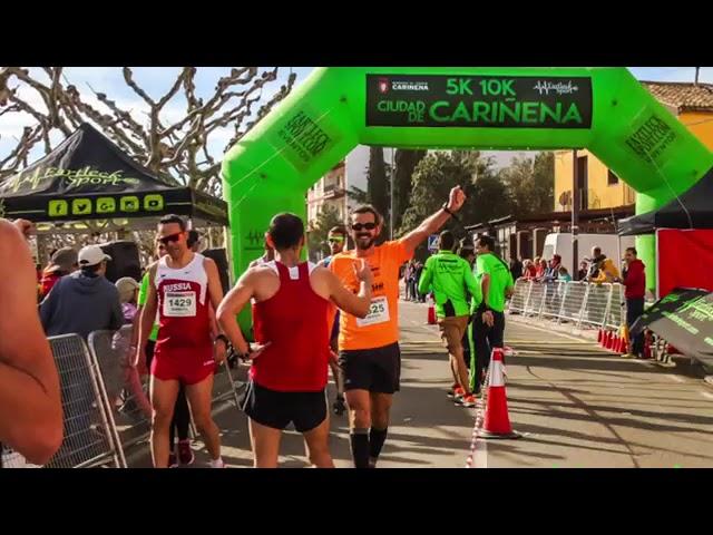 Spot 5K 10K Ciudad de Carinena 2020