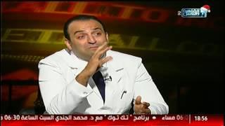 الناس الحلوة | أهمية التكنولوجيا فى جراحات تجميل الاسنان مع د.شادى على حسين