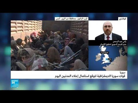 سوريا..تسليم أكثر من 150 عراقيا وأجنبيا من مقاتلي تنظيم -الدولة الإسلامية- للعراق