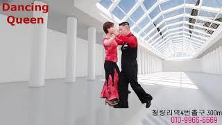 황규선 사교댄스 부루스  상급 바레이션