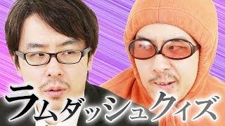 ラムダッシュホームページ http://LAMDASH.jp ☆タイアップレビュー☆ パ...