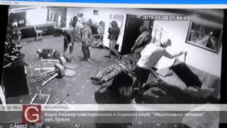 Відео пограбування Національної лотореї у Кіровограді