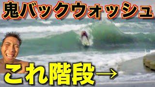【衝突】超危険なこの波を乗りこなせるのは誰もいない…