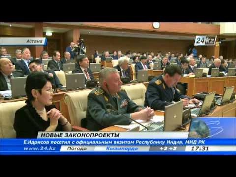 Новый закон РФ о работающих пенсионерах: изменения 2016 года