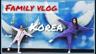 Семейный выходной в Корее. Сеульский парк. Влог ;)