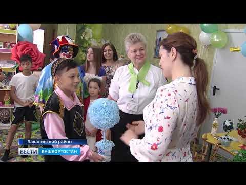 Каринэ Хабирова посетила сабантуй в Бакалинском  районе