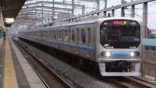 【FHD】JR埼京線 南与野駅にて(At Minami-Yono Station on the JR Saikyo Line)