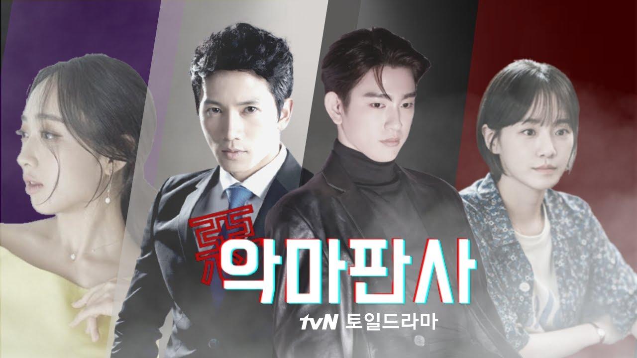 Fans phim Hàn xem gì tháng 7 này?
