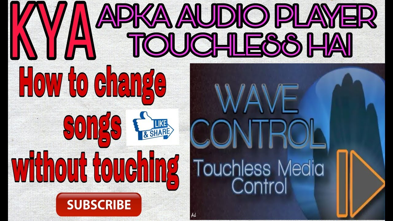 Top New app 2017 Automatic Audio player | wave control and Live wallpaper