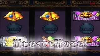 【PV】 マジカルハロウィン4 プロモーションムービー (ロングver.)